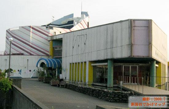 上越市立水族博物館外観