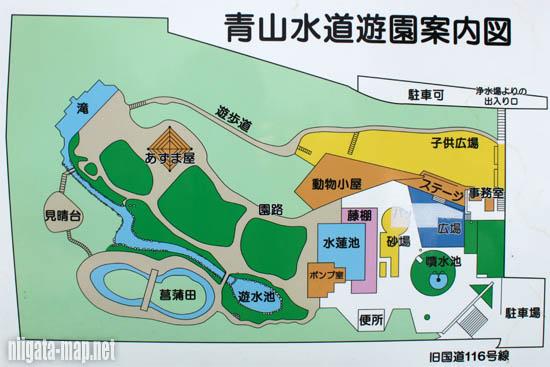 青山水道公園案内図