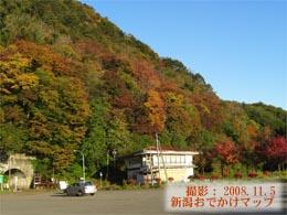 麒麟山公園