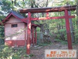麒麟山金上稲荷神社