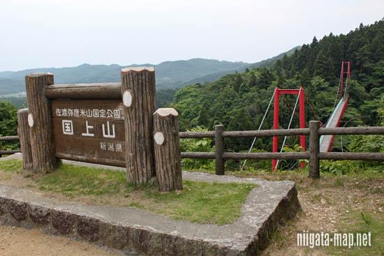 朝日山展望台
