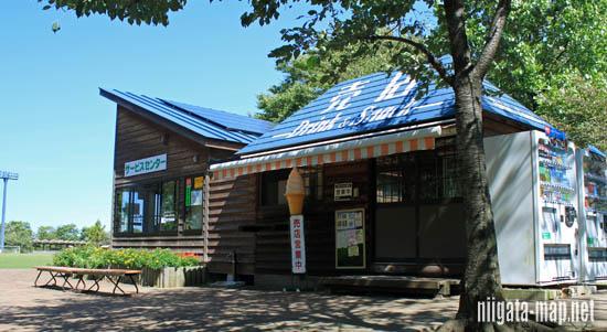 公園内の売店