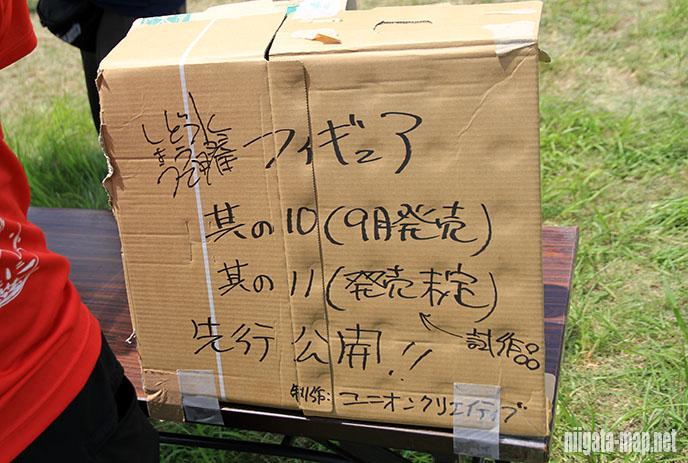 新作フィギュア紹介