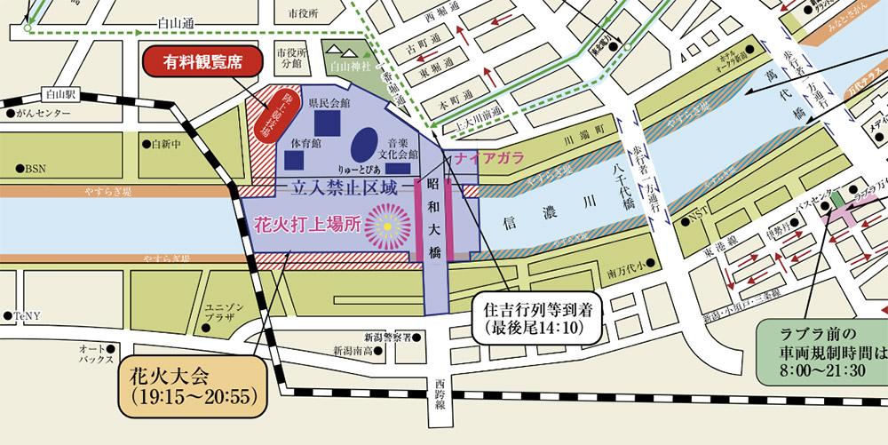 新潟花火打ち上げ場所周辺地図