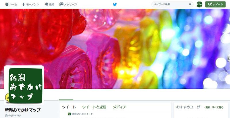 Twitter変更前
