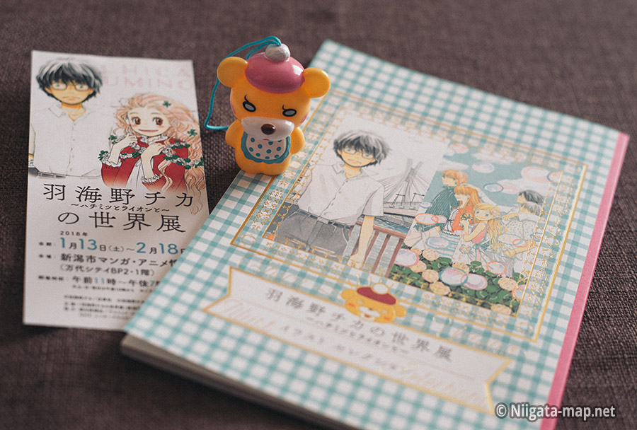チケット・ウミノグマ指人形・イラストセレクション
