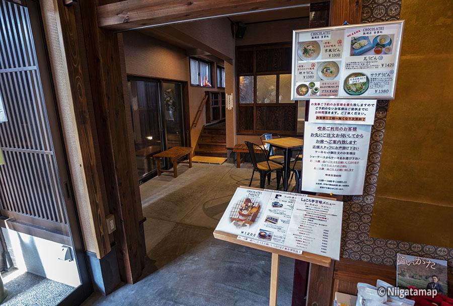 しょこら亭の店内に併設しているカフェ
