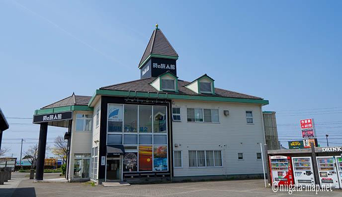 新潟市観光情報館