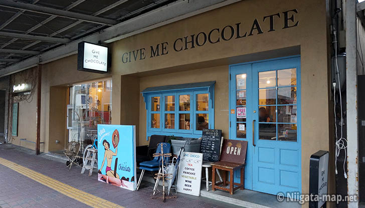 ギブミーチョコレート外観