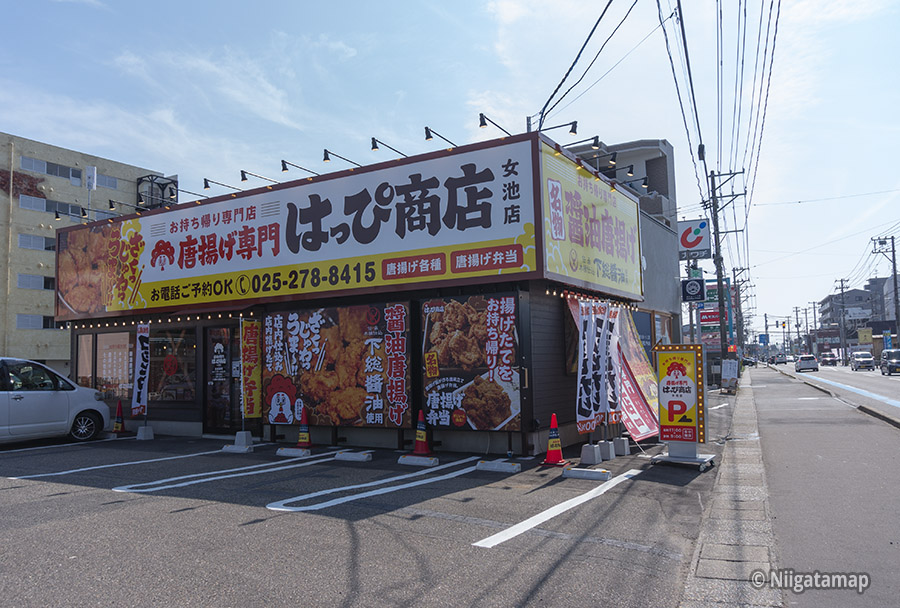 はっぴ商店の店舗
