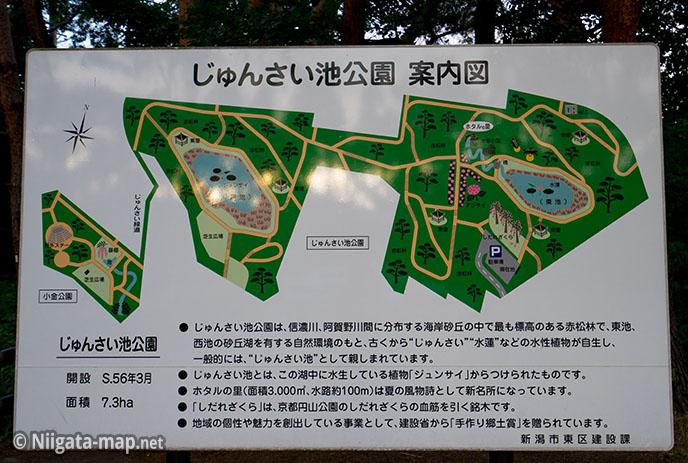 じゅんさい池公園全体図・案内図