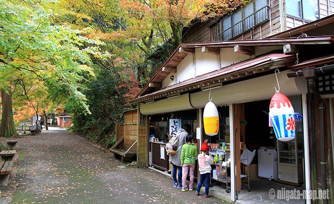 加茂山公園売店