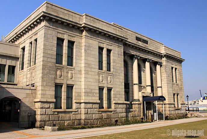 旧第四銀行住吉町支店
