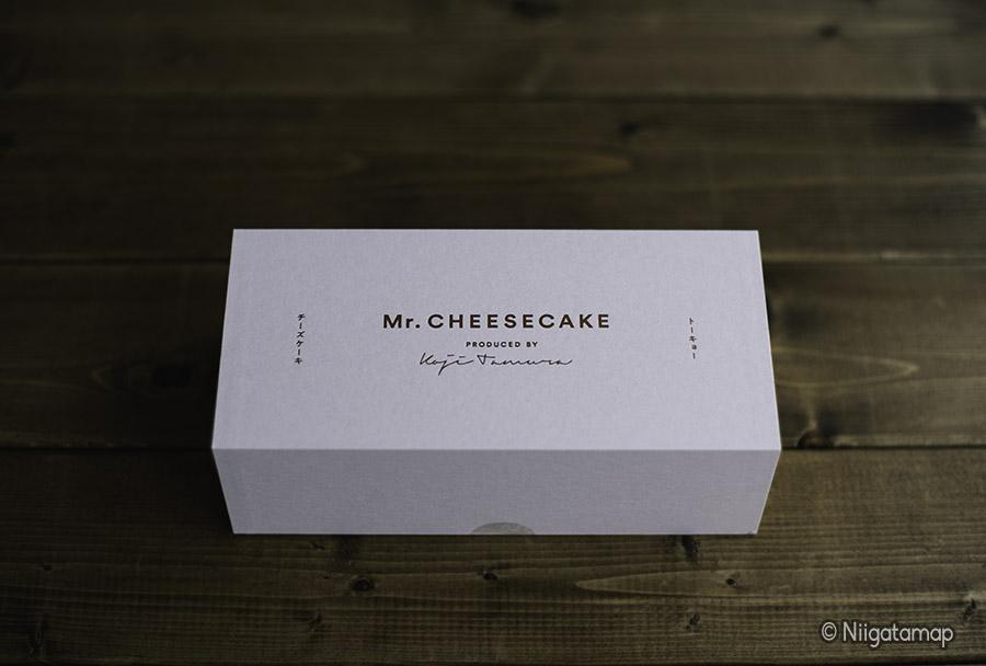 ミスター チーズ ケーキ 賞味 期限