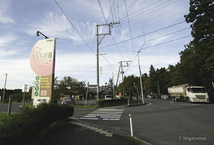 食と緑の交流センターうららの森の駐車場