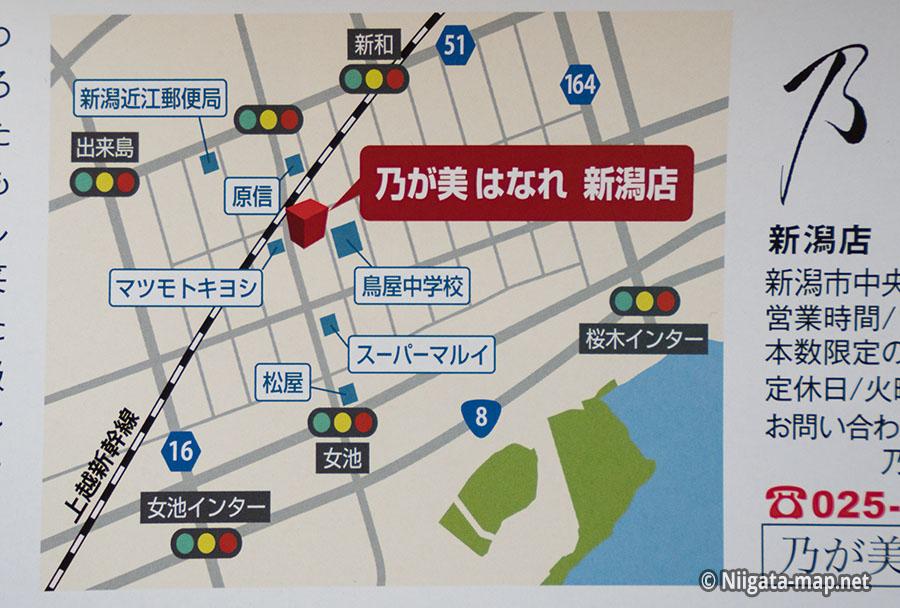 のがみ新潟店の周辺地図